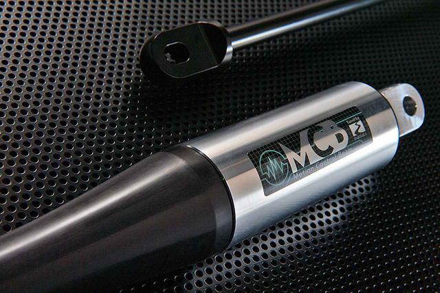 画像: ゴルフ7用「maniacs MCB(モーションコントロールビーム)」を発売」 - 8speed.net VW、Audi、Porscheがもっと楽しくなる自動車情報サイト