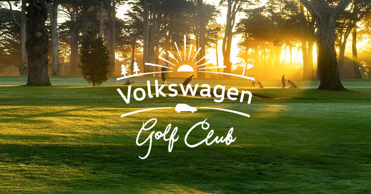 画像: フォルクスワーゲン ゴルフクラブ   フォルクスワーゲン公式