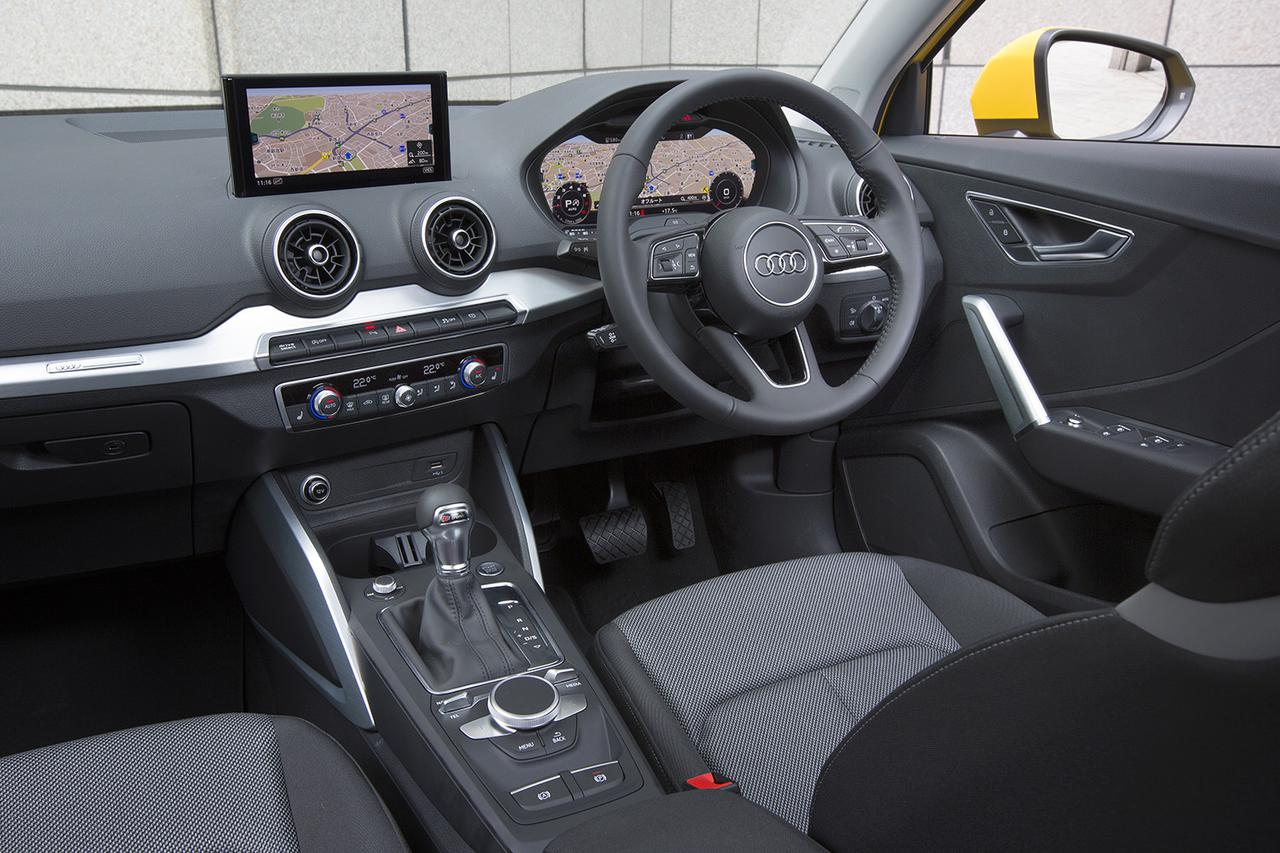 画像2: 【試乗記】Audi Q2 1.0 TFSI sport[再]