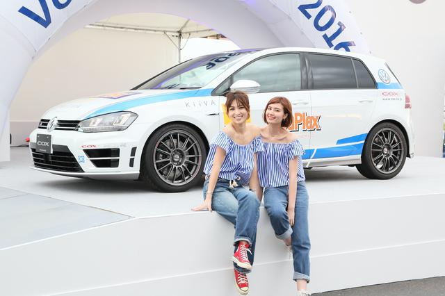 画像18: 「Volkswagen Day 2016」開催[再]
