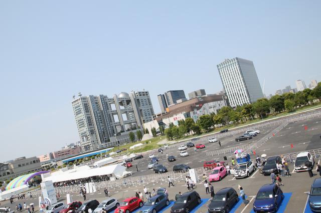 画像3: 「Volkswagen Day 2016」開催[再]
