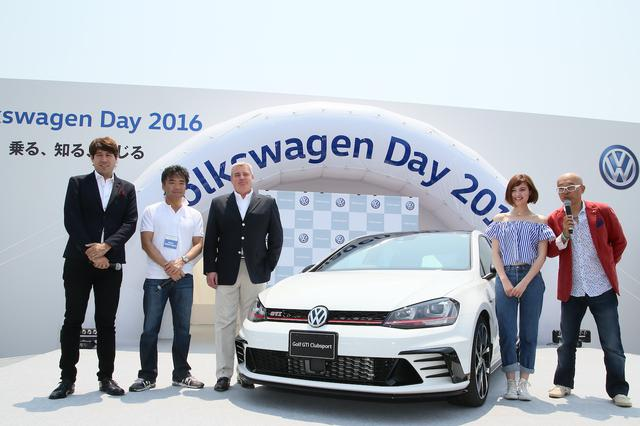 画像5: 「Volkswagen Day 2016」開催[再]