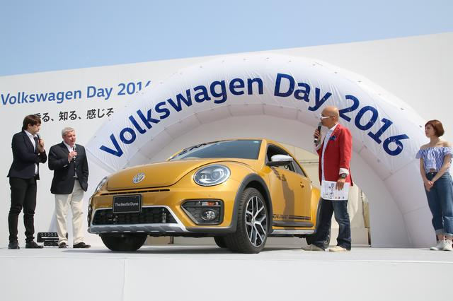画像7: 「Volkswagen Day 2016」開催[再]