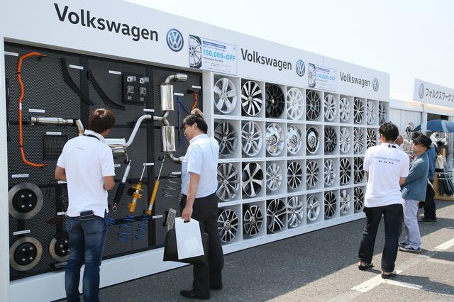 画像13: 「Volkswagen Day 2016」開催[再]