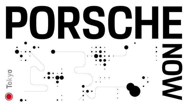 画像1: 「Porsche NOW Tokyo」が期間限定でオープン