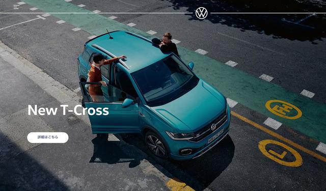 画像7: VWの新ロゴを日本導入