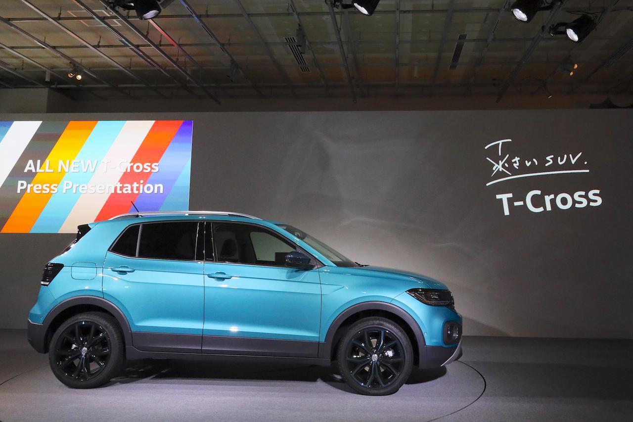 画像: 「T-Cross」を発表 - 8speed.net VW、Audi、Porscheがもっと楽しくなる自動車情報サイト
