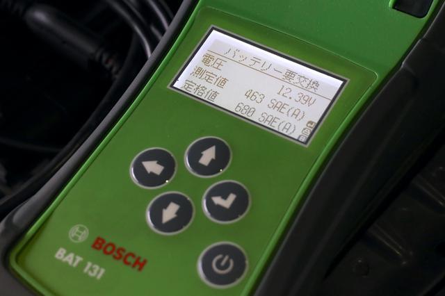 画像7: 【GTI Clubsport】バッテリーテストで救われた!