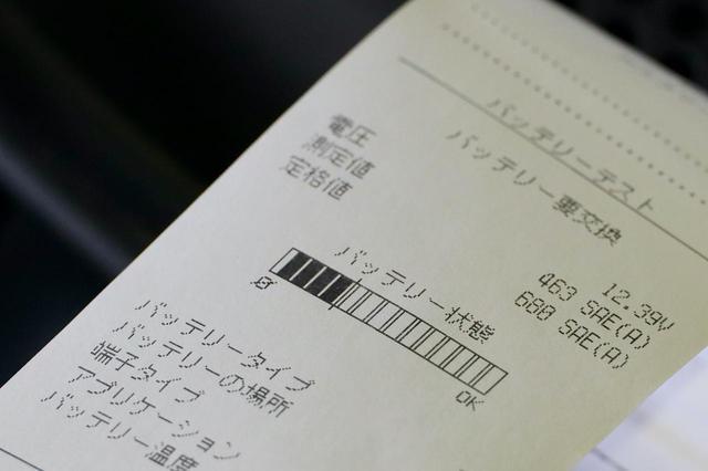 画像8: 【GTI Clubsport】バッテリーテストで救われた!