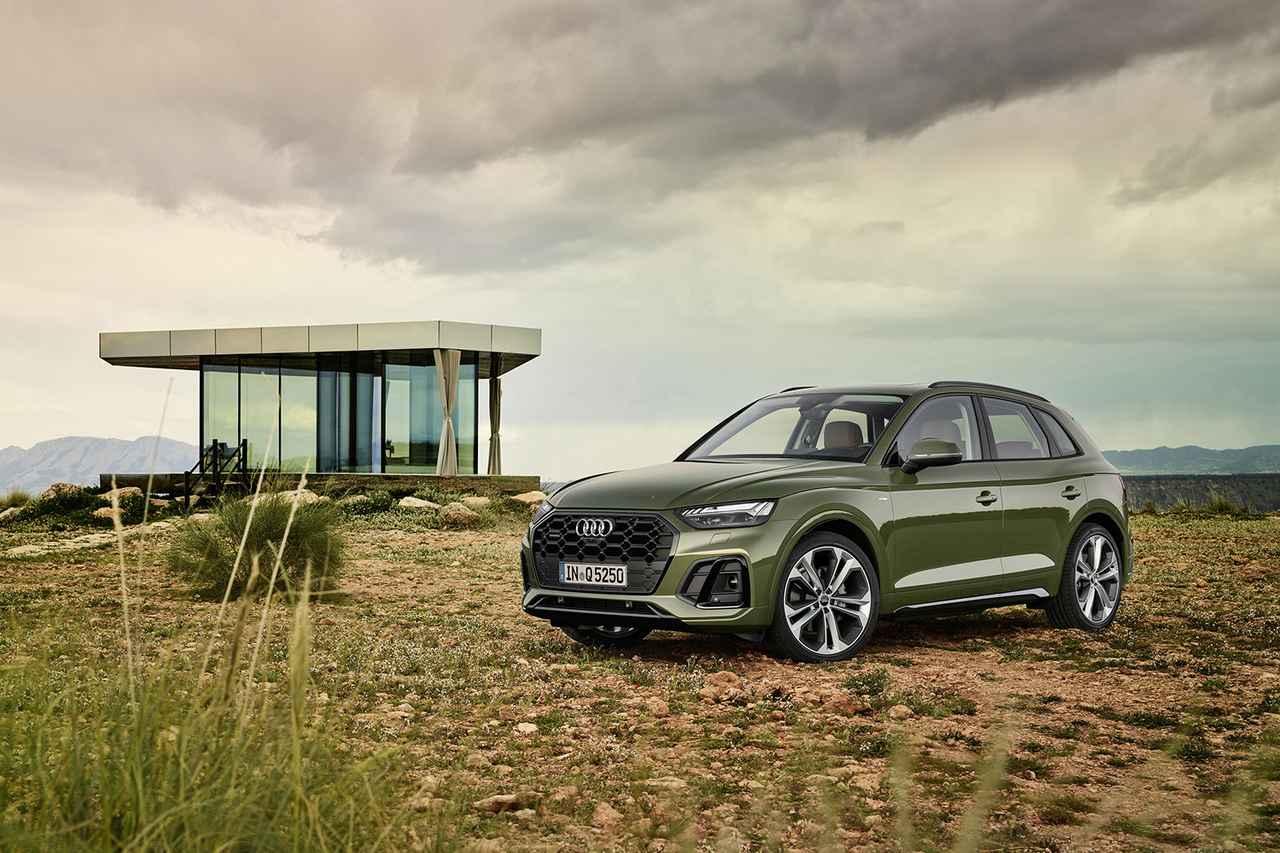 画像1: 「Audi Q5」がマイナーチェンジ