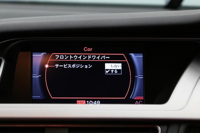 画像2: 雨の日の安心・快適なドライブのために[再]
