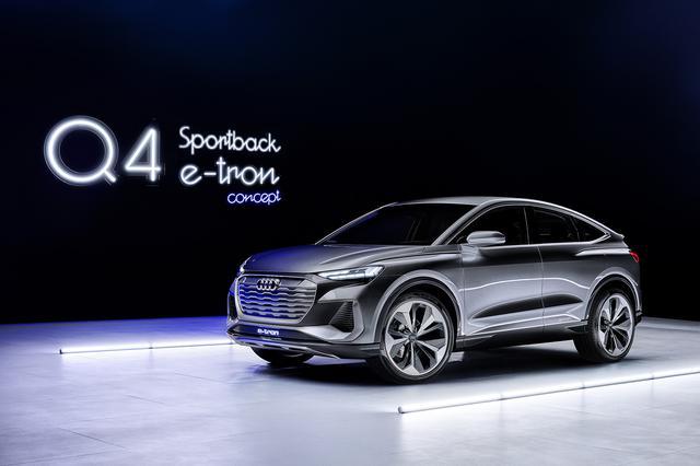 画像1: 「Audi Q4 Sportback e-tron concept」の写真を公開