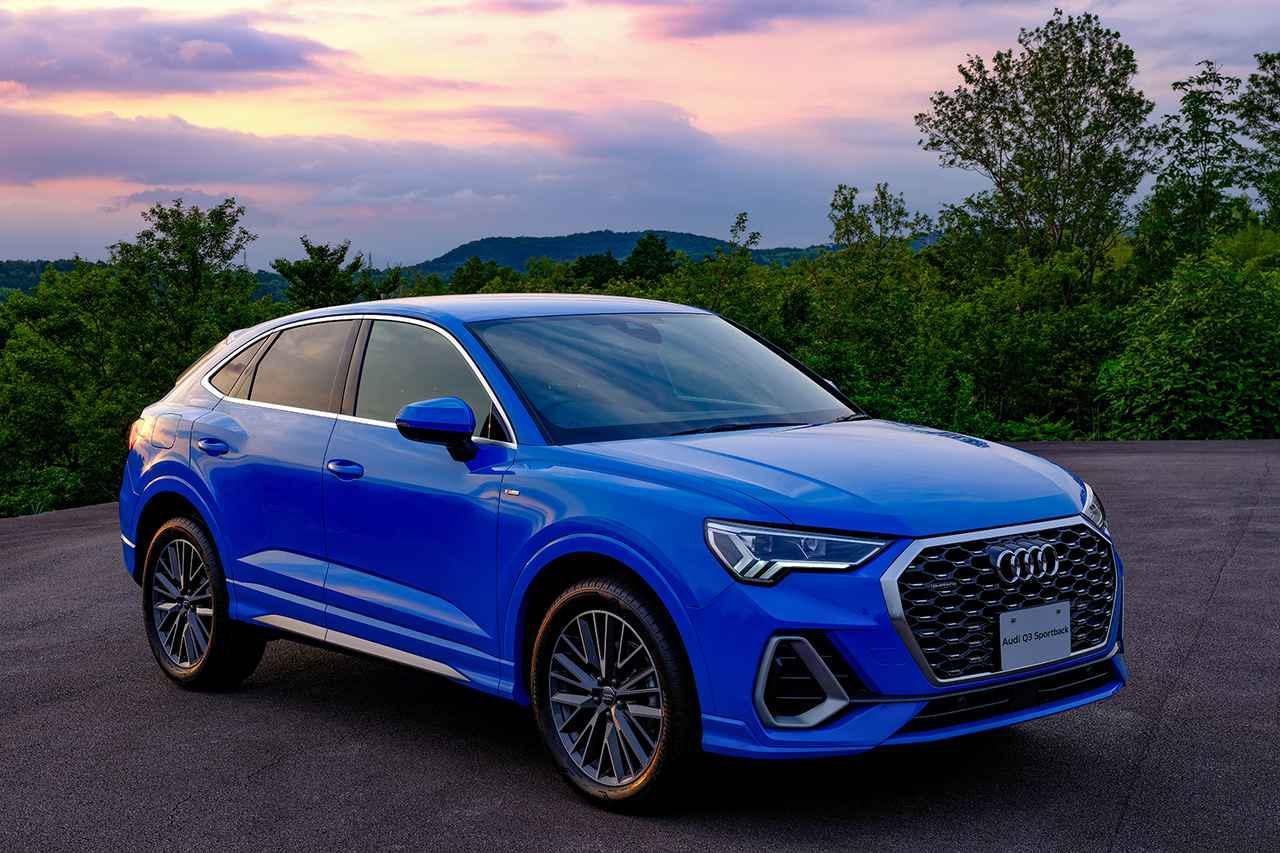 画像1: Audi Q3 Sportback