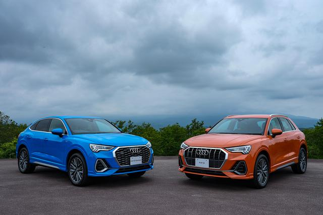 画像5: Audi Q3/Q3 Sportbackが日本上陸