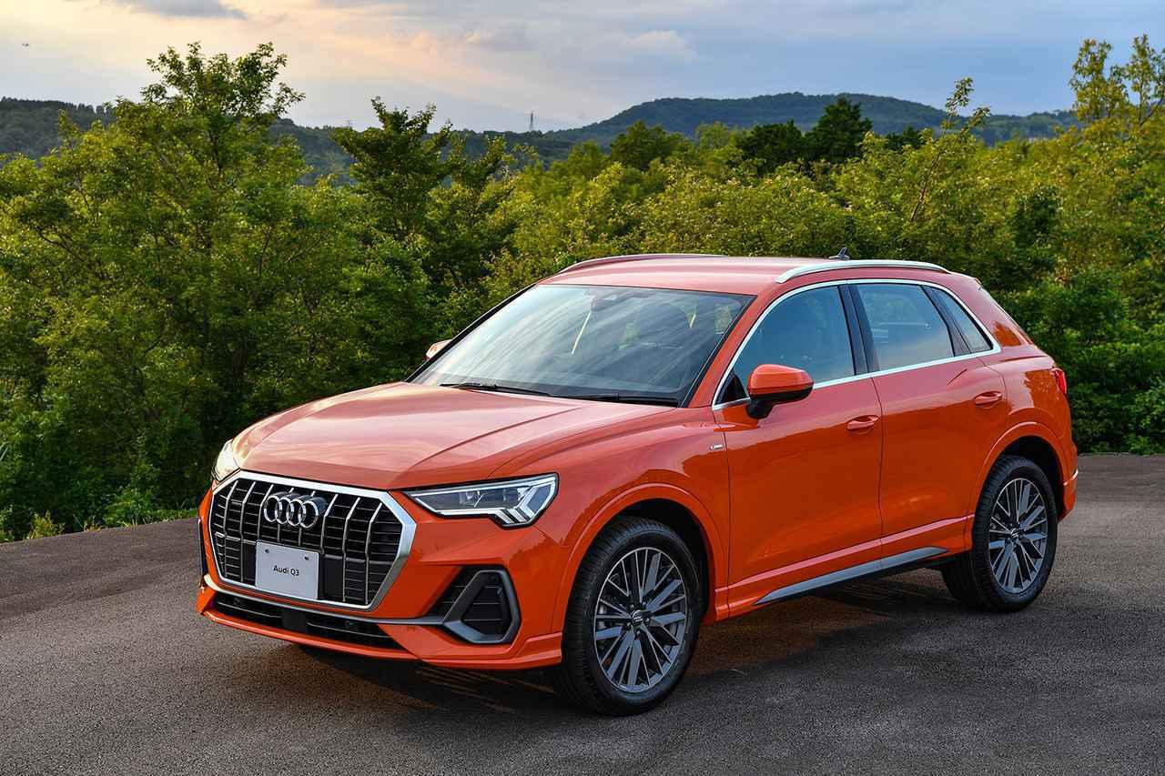 画像1: Audi Q3