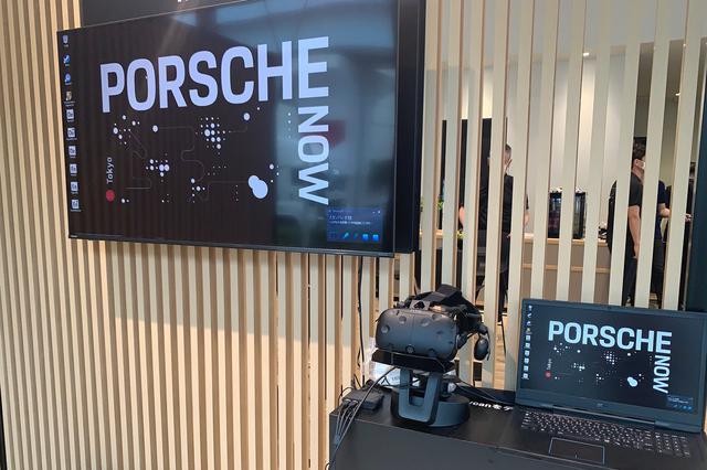 """画像7: 「Porsche NOW Tokyo」で""""シンデレラのマスク""""をゲット!"""