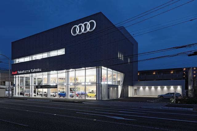 画像2: 「Audi 横浜港北」が移転リニューアルオープン