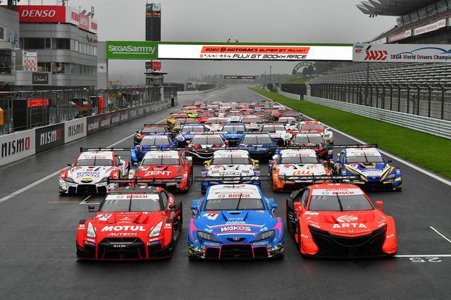 画像1: SUPER GT 2020シリーズがついに開幕