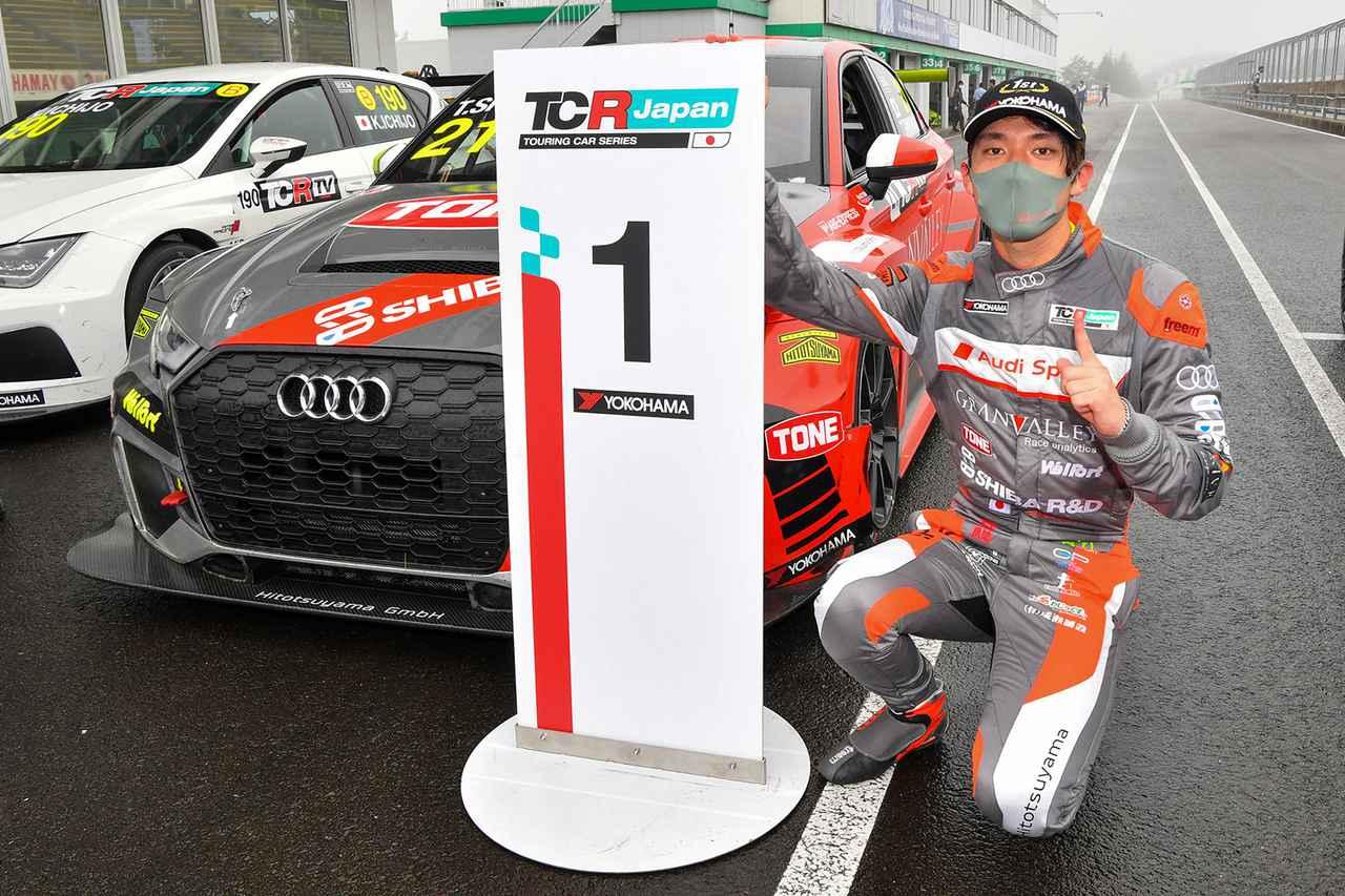 画像6: 【TCRJ Rd.1 SUGO】Audi RS 3 LMSが開幕戦で優勝