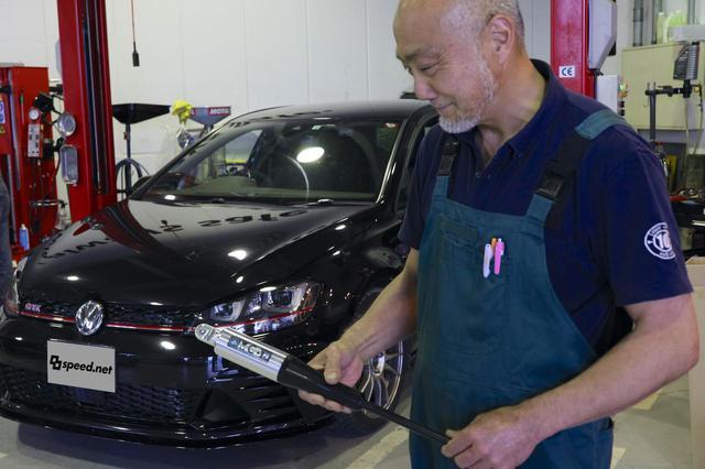 画像: 【GTI Clubsport】MCBで走りはどう変わる?〜Part1 - 8speed.net VW、Audi、Porscheがもっと楽しくなる自動車情報サイト