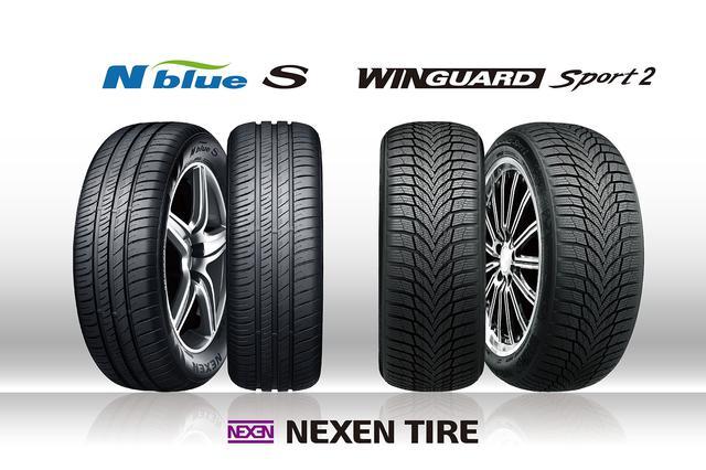 画像: 【NEXEN】「N'Blue S」「WINGUARD Sport 2」がゴルフ8の純正装着タイヤに