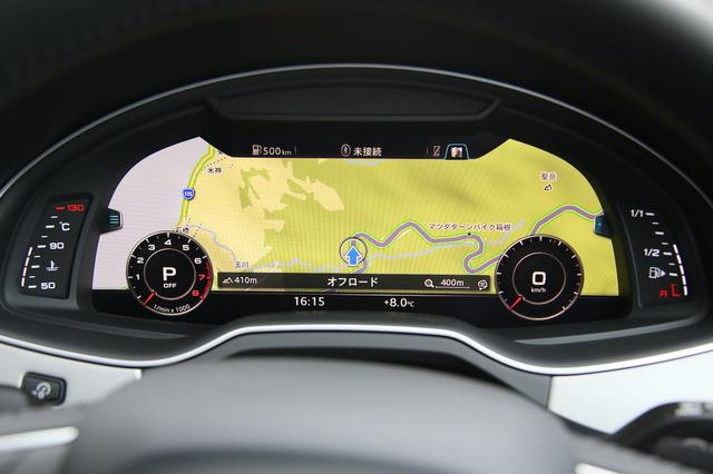 画像4: 【試乗記】Audi Q7 3.0 TFSI quattro[再]