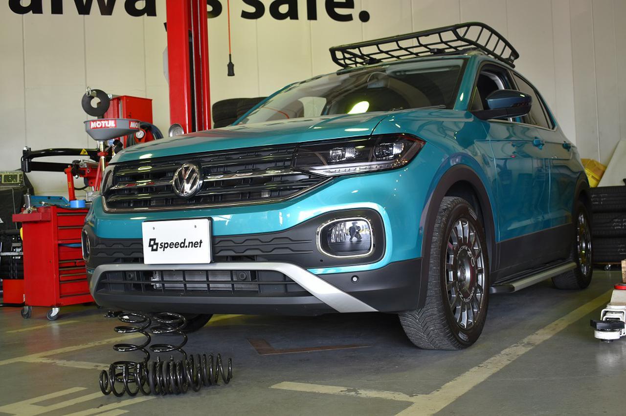 画像1: 【Eibach】VW T-Crossで「PRO-KIT」の実力をチェック(前編)