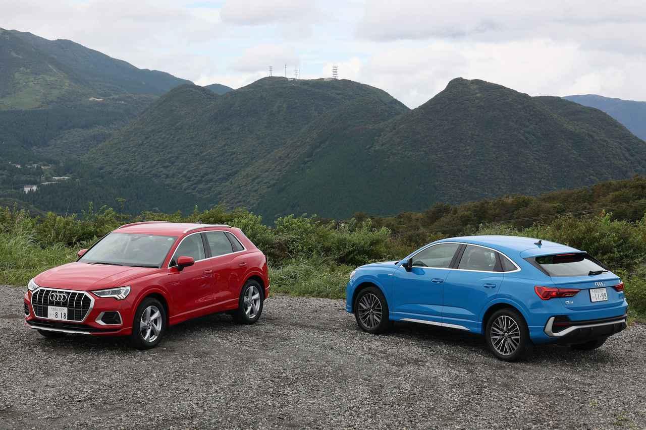 画像: Audi Q3 35 TFSI advance(左)とAudi Q3 Sportback 35 TDI quattro S line(右)