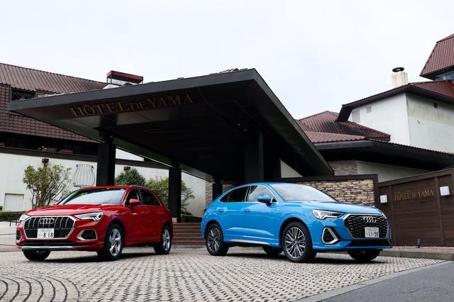 画像1: 【試乗記】Audi Q3 / Q3 Sportback