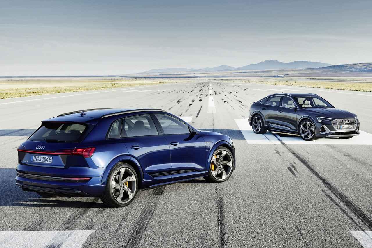 画像1: Audi e-tron/e-tron SportbackのSモデルが発売目前