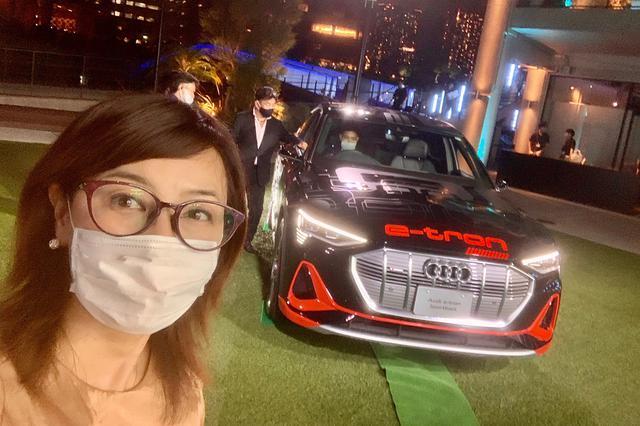 画像1: 「Audi e-tron Sportback」日本上陸記念! 秋の夜のレセプションパーティ2020