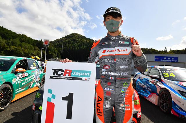画像1: 【TCRJ Rd.3 OKAYAMA】Audiの篠原選手が2連勝