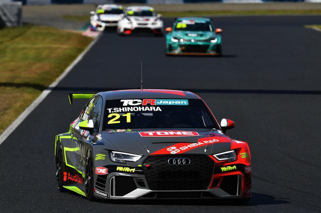画像10: 【TCRJ Rd.3 OKAYAMA】Audiの篠原選手が2連勝