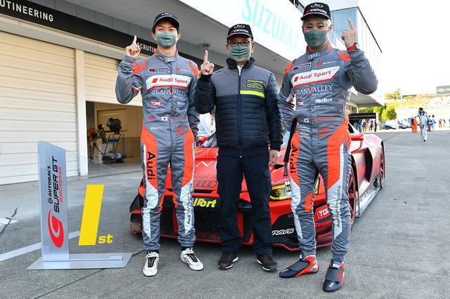 画像6: 【SUPER GT Rd.6 Suzuka】Audi Team Hitotsuyamaが4年ぶりに優勝!