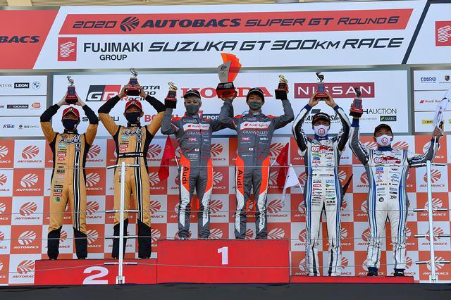 画像7: 【SUPER GT Rd.6 Suzuka】Audi Team Hitotsuyamaが4年ぶりに優勝!