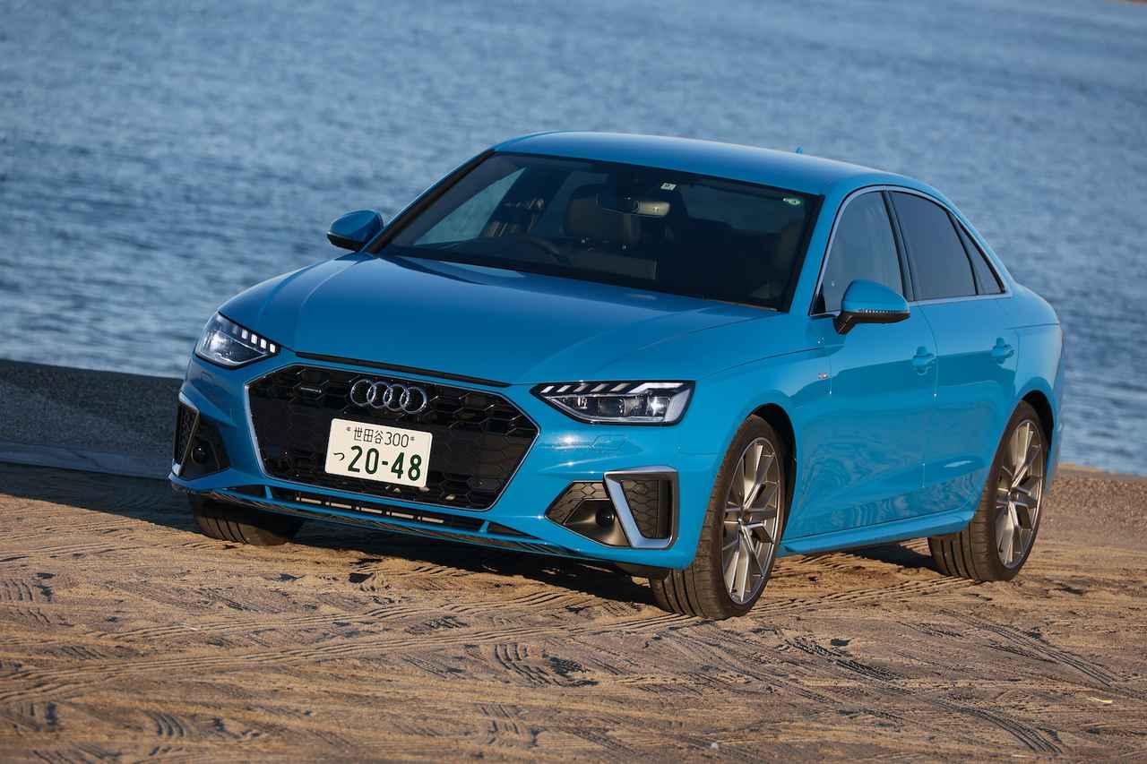 画像1: 【ミニ試乗記】Audi A4 45 TFSI quattro S line