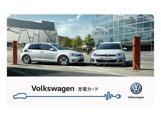 画像: 「Volkswagen 充電カード」のサービス提供開始 - 8speed.net VW、Audi、Porscheがもっと楽しくなる自動車情報サイト