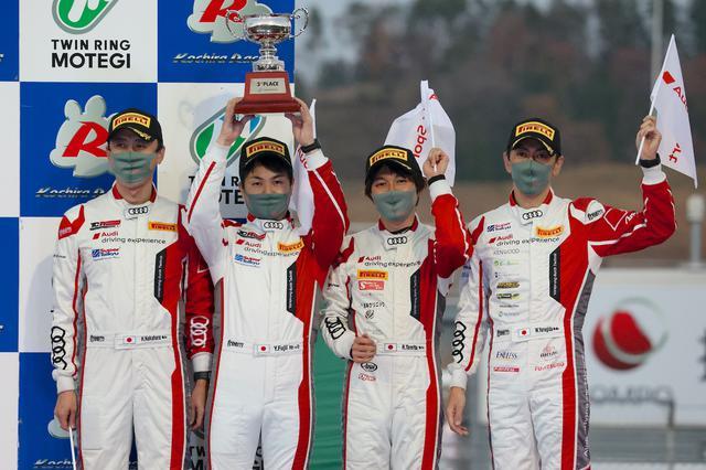 画像6: 【S耐 もてぎ5時間】Audi driving experienceチームが3位表彰台