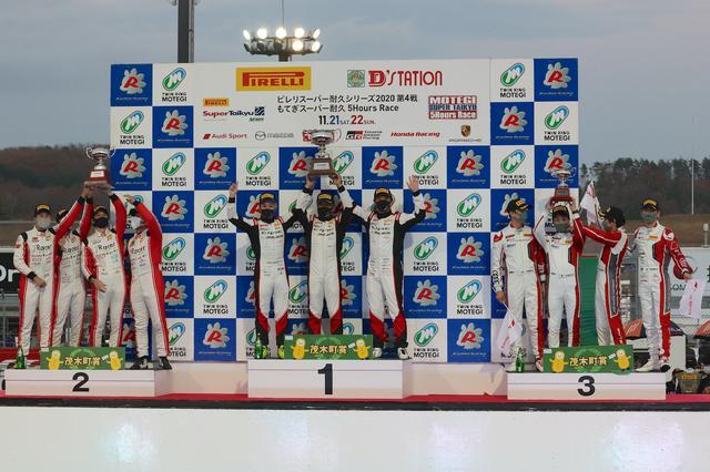 画像5: 【S耐 もてぎ5時間】Audi driving experienceチームが3位表彰台