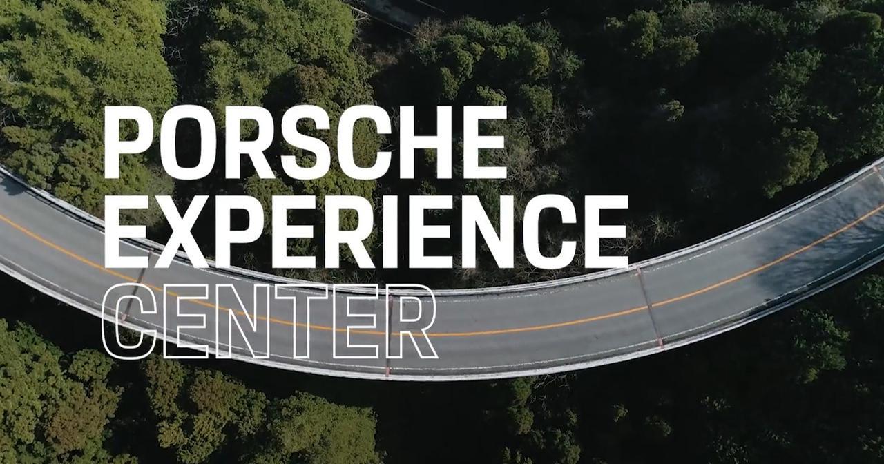 画像: Porsche Japan - PORSCHE EXPERIENCE CENTER TOKYO