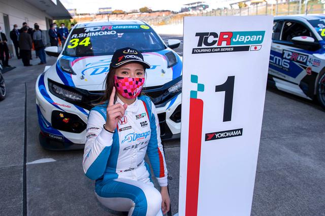 画像6: 【TCRJ Rd.5 SUZUKA】Audiの篠原選手がSundayシリーズで2連勝