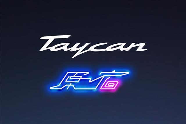画像1: 「Porsche Taycan Popup Harajuku」が期間限定オープン