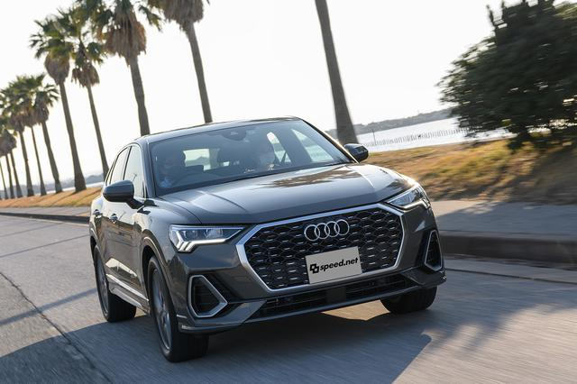 画像1: 【PR】Audiでドライブインシアターに行こう