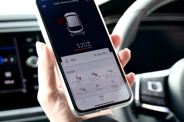 画像: 「We Connect」で便利になることは? - 8speed.net VW、Audi、Porscheがもっと楽しくなる自動車情報サイト
