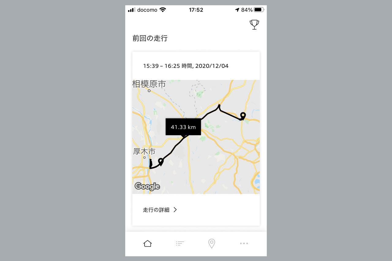 画像1: ドライブルートを自動的に記録 スキル向上にも一役!?