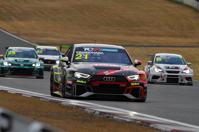 画像3: 【TCRJ Rd.6 FUJI】Audiの篠原選手が2連勝