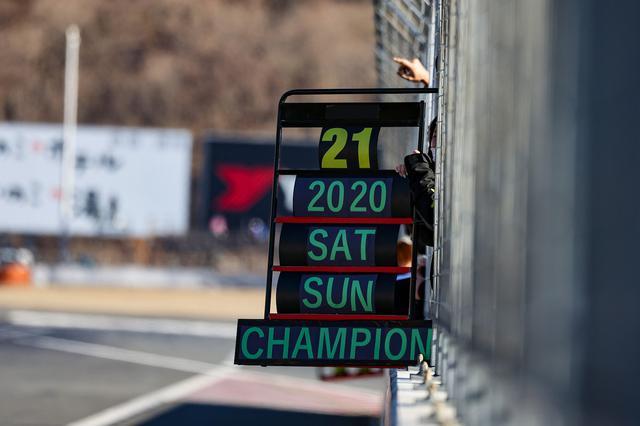 画像6: 【TCRJ Rd.6 FUJI】Audiの篠原選手が2連勝
