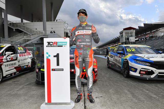 画像4: 【TCRJ Rd.6 FUJI】Audiの篠原選手が2連勝
