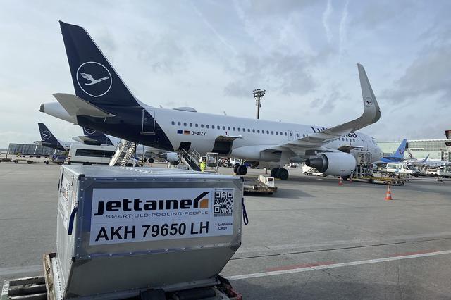 画像: 新塗色のルフトハンザ航空エアバスA320-114 「リンブルク」号。