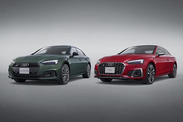 画像1: 「Audi A5」がマイナーチェンジ